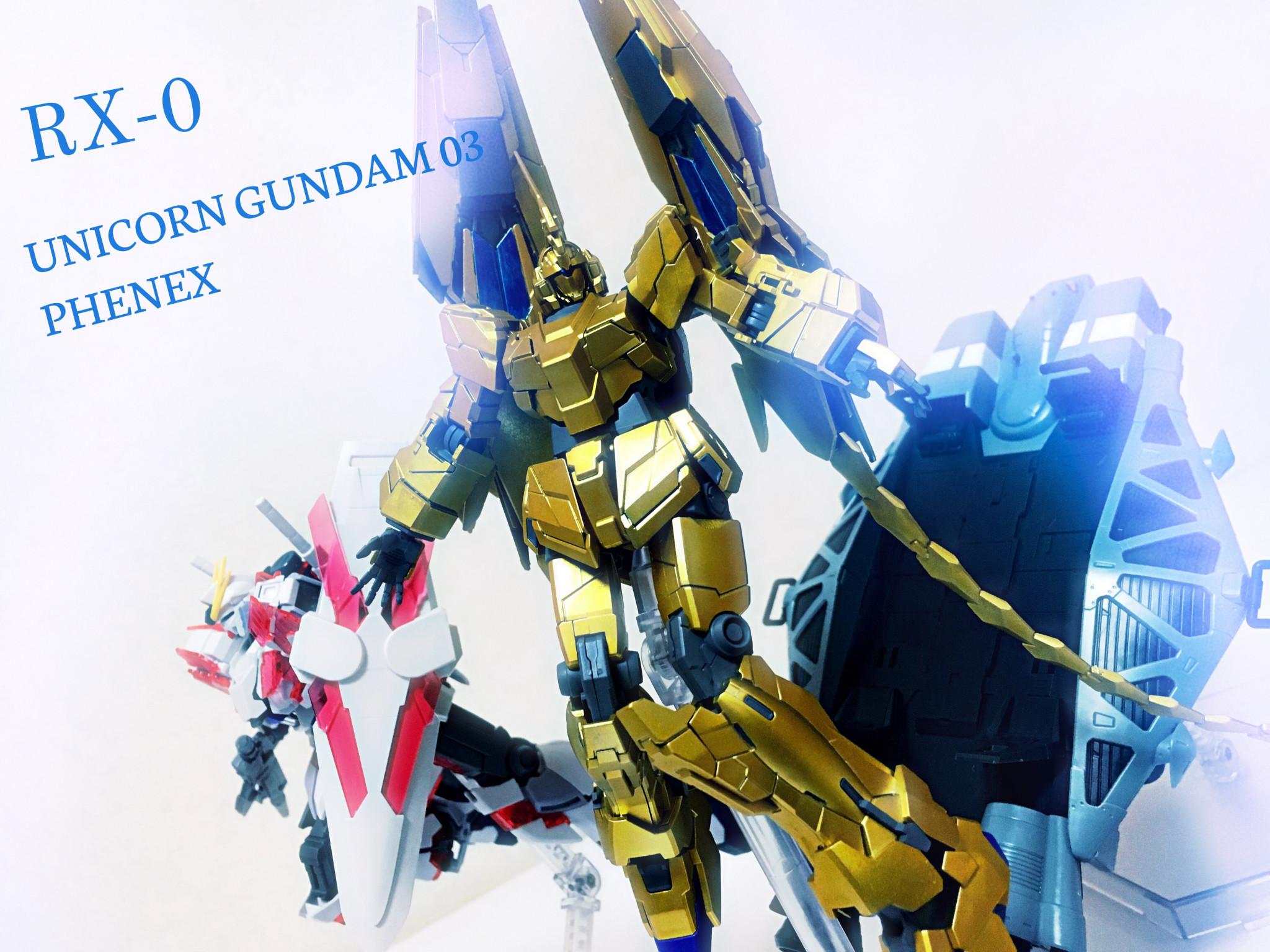 Rx 0 ユニコーンガンダム3号機 フェネクス ユニコーンモード