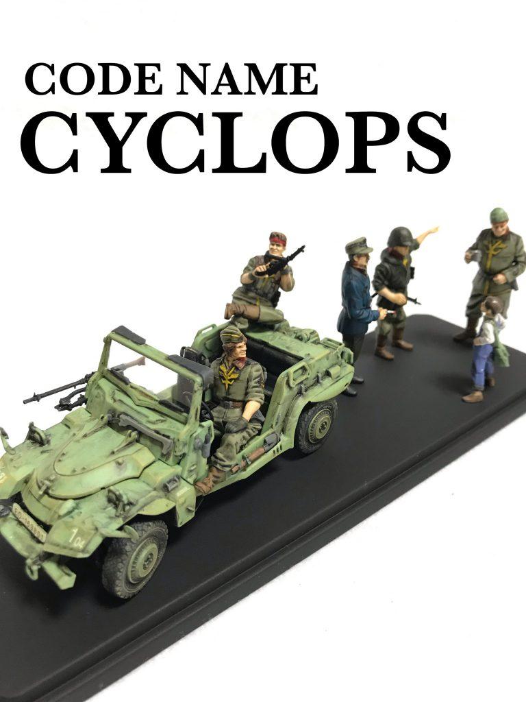 UCハードグラフ 1/35 ジオン公国軍 サイクロプス隊