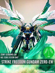 ストライクフリーダムガンダムZERO-EW