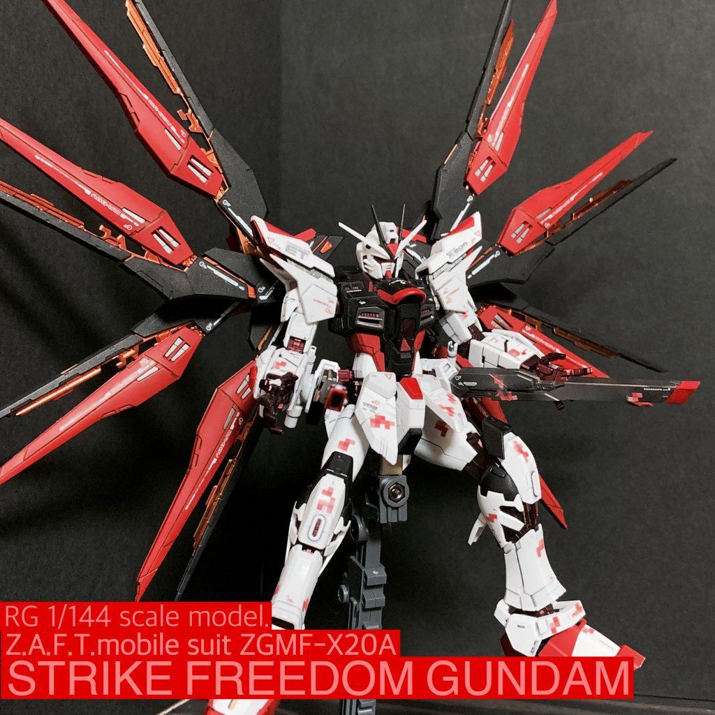 STRIKE FREEDOM R.E.D MIRAGE