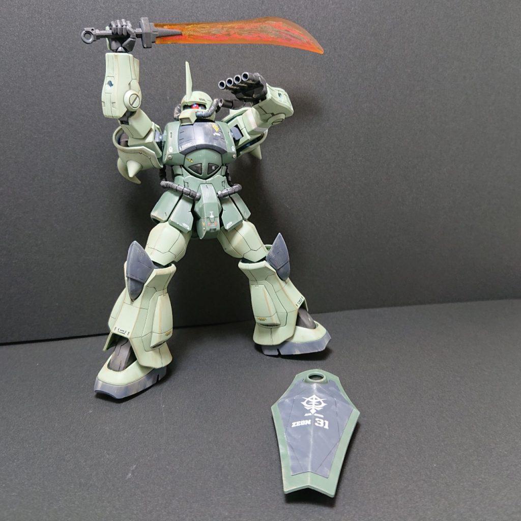 MS-07B 【Local fighter type】グフ 局地戦闘仕様 アピールショット4
