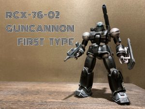 RCX-76-02 GUNCANNON FIRST TYPE