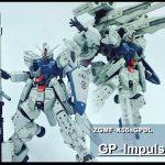 ZGMF‐X56sGPDL GP-インパルス