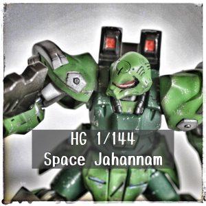 HG 宇宙用ジャハナム(量産型)