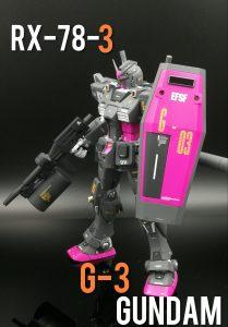 RX-78-3 G-3ガンダム(ジ·オリジン版)