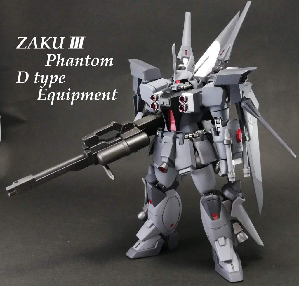 ザクⅢファントム D型装備
