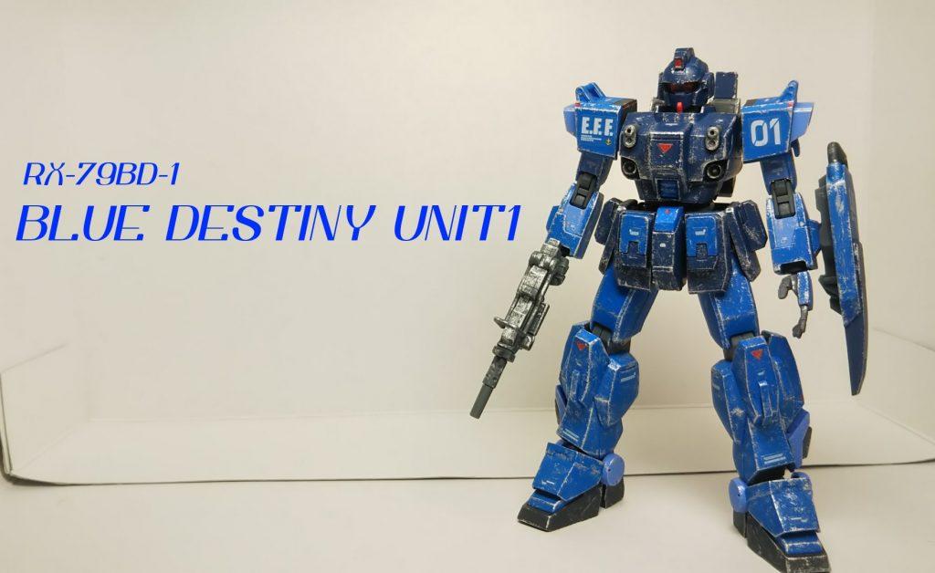 BLUE DESTINY UNIT1