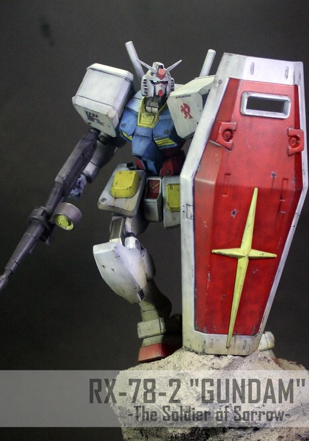 機動戦士ガンダム