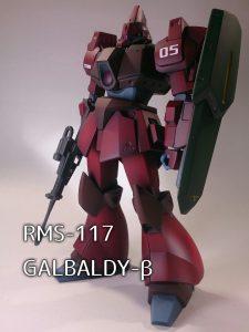 RMS-117  GALBALDY-β