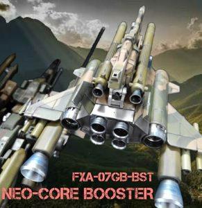 FXA–07GB-BSTネオコアブースター