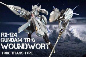 RX-124 TR-6ウーンドウォート