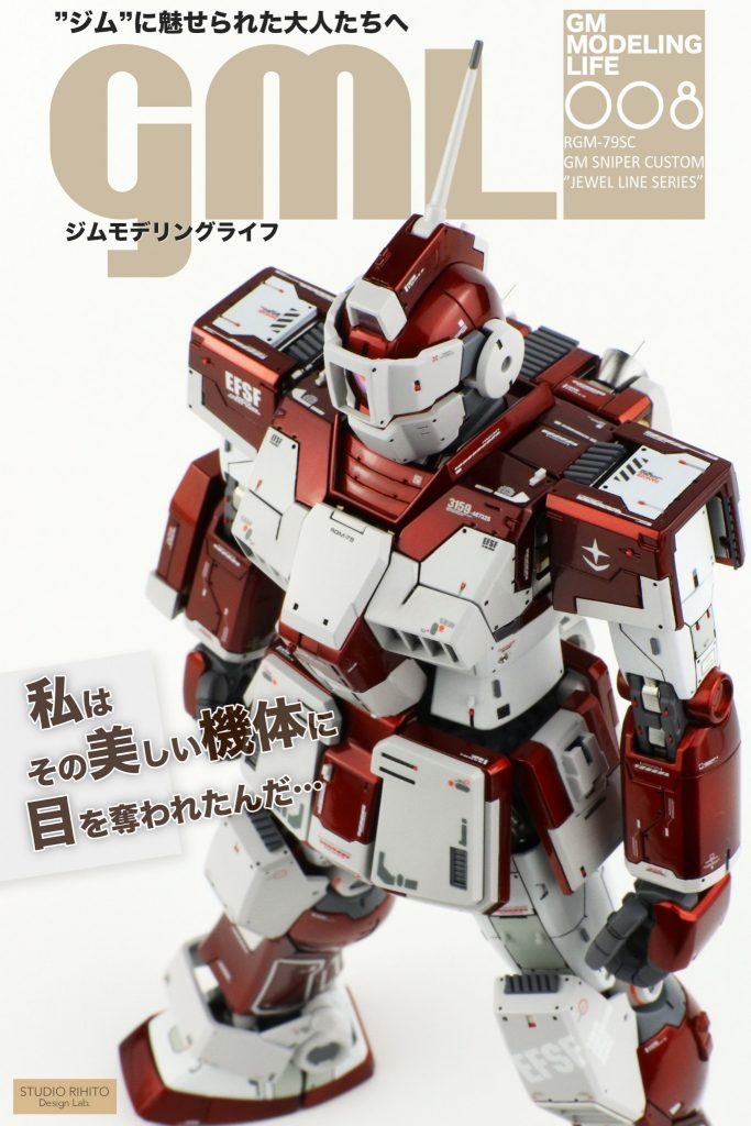 "【GML】GM SNIPER CUSTOM ""JEWEL LINE SERIES"""