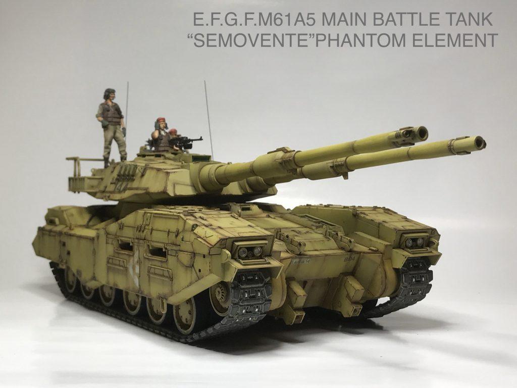 地球連邦軍61式戦車