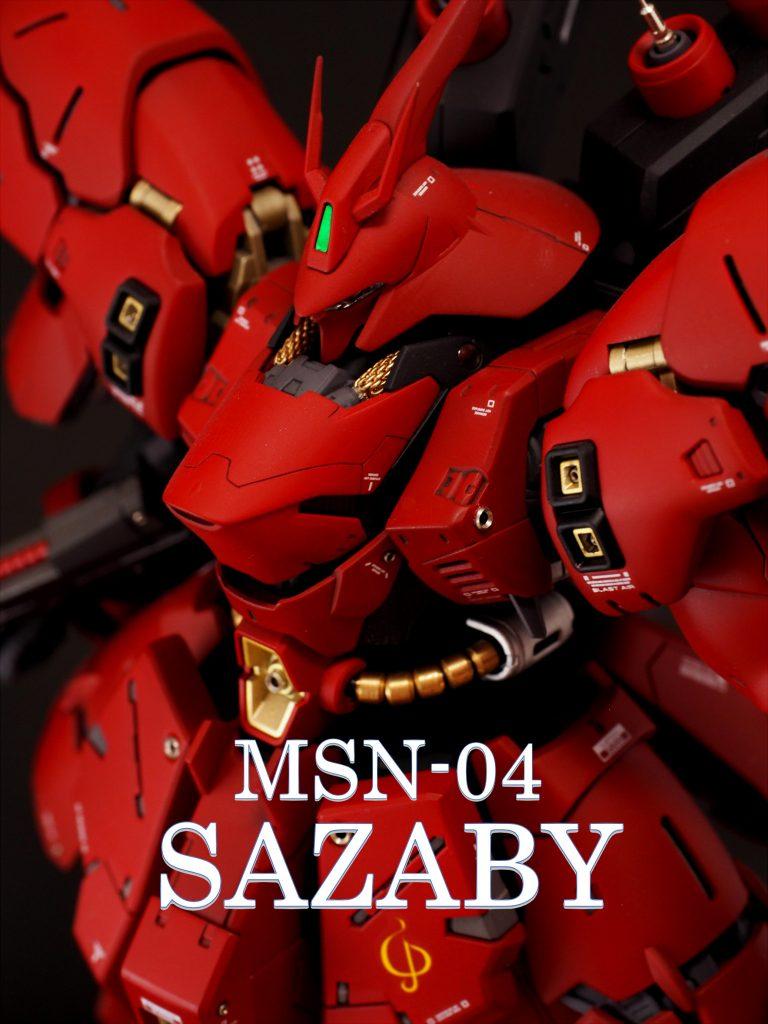 MSN-04 サザビー【1/144 Real Grade】