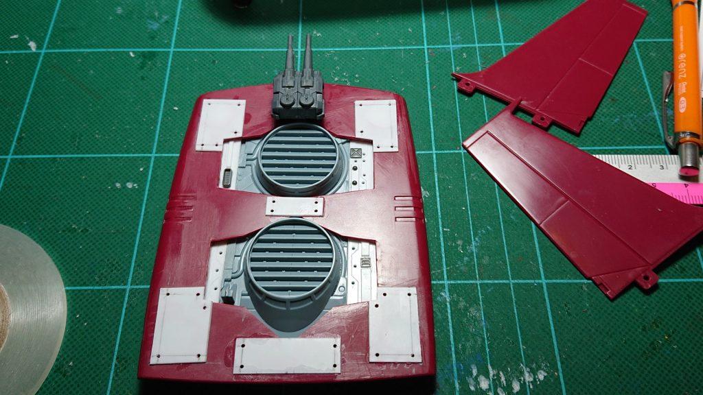 YS-11 DO-DAI YS【Type Zeon Remnant Army Improvement】ドダイYS ジオン残党軍仕様 制作工程1