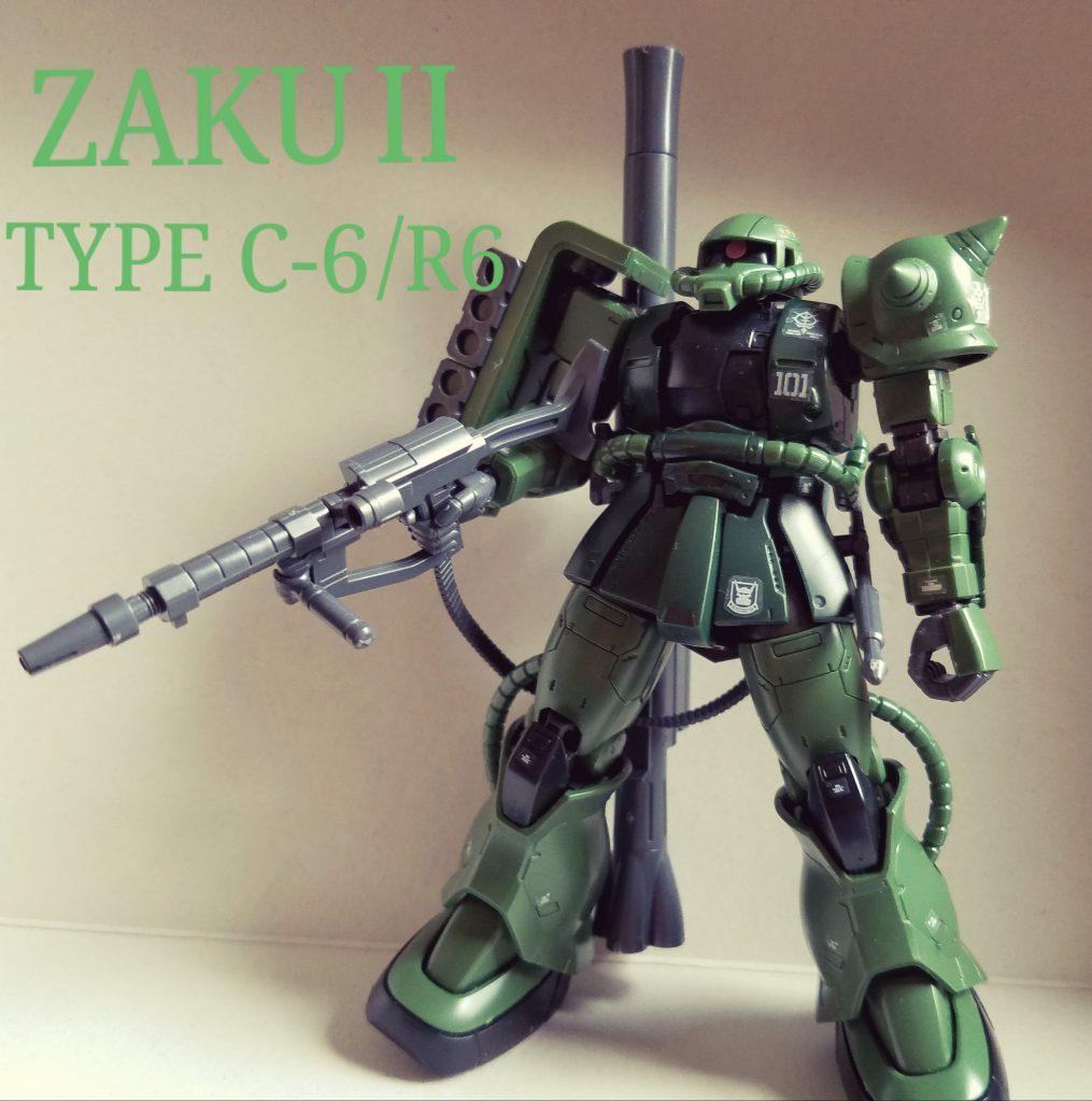 ザクⅡ TYPE C-6/R6