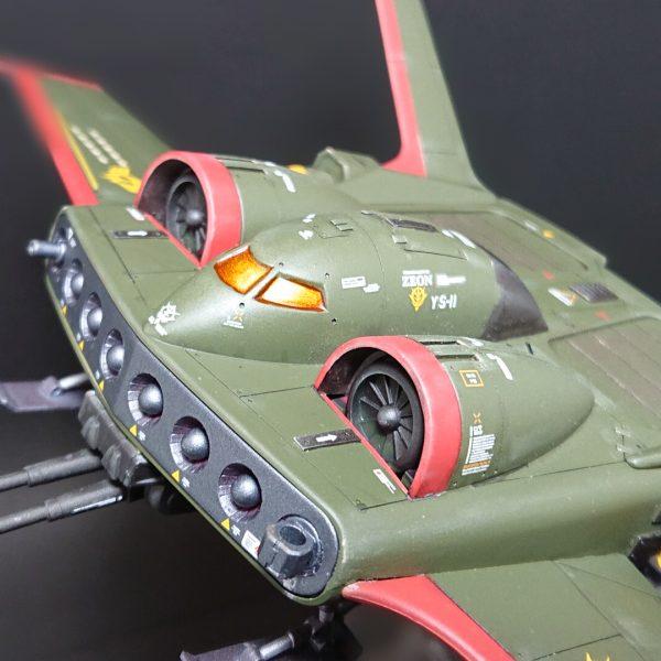 YS-11 DO-DAI YS【Type Zeon Remnant Army Improvement】ドダイYS ジオン残党軍仕様