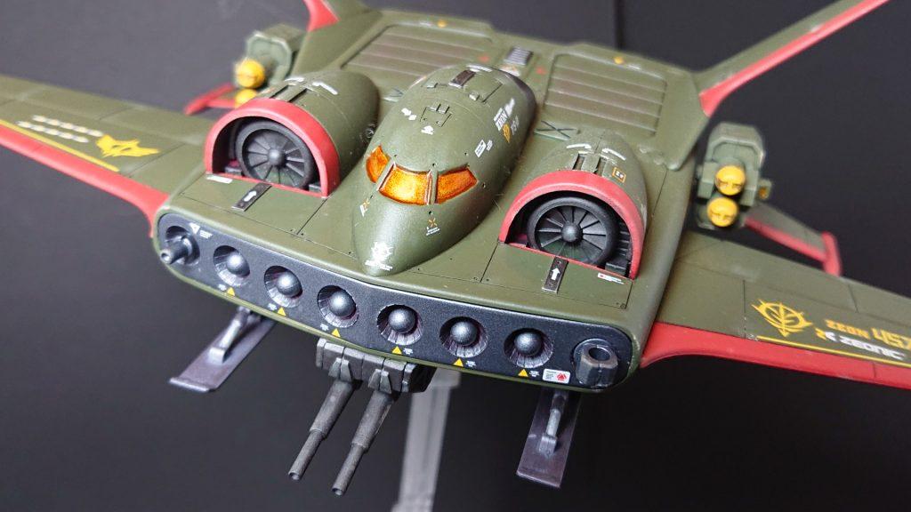 YS-11 DO-DAI YS【Type Zeon Remnant Army Improvement】ドダイYS ジオン残党軍仕様 制作工程8
