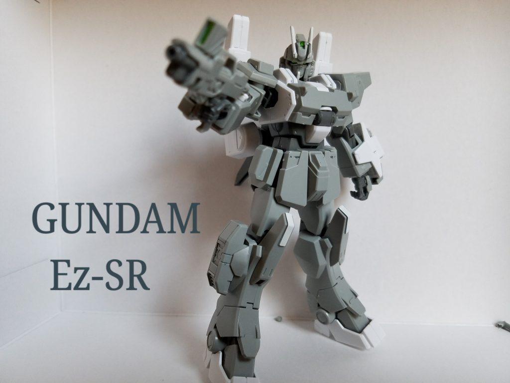 ガンダムEz-SR
