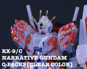Hologram × Clear ナラティブガンダム C装備