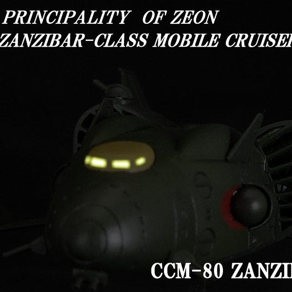 [038]CCM-80 ザンジバル級機動巡洋艦