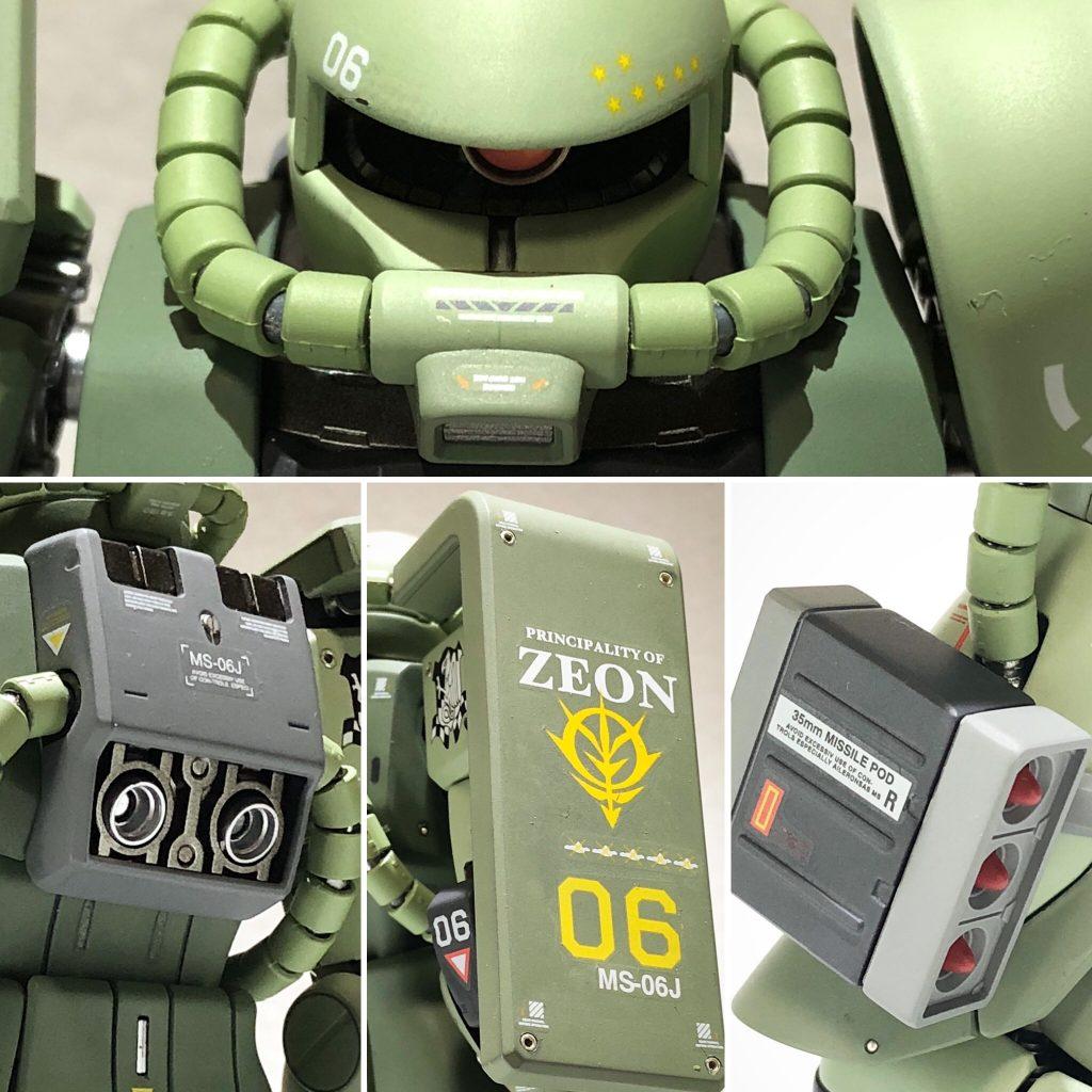 MG 1/100 ザクII J型 ver2.0 アピールショット2