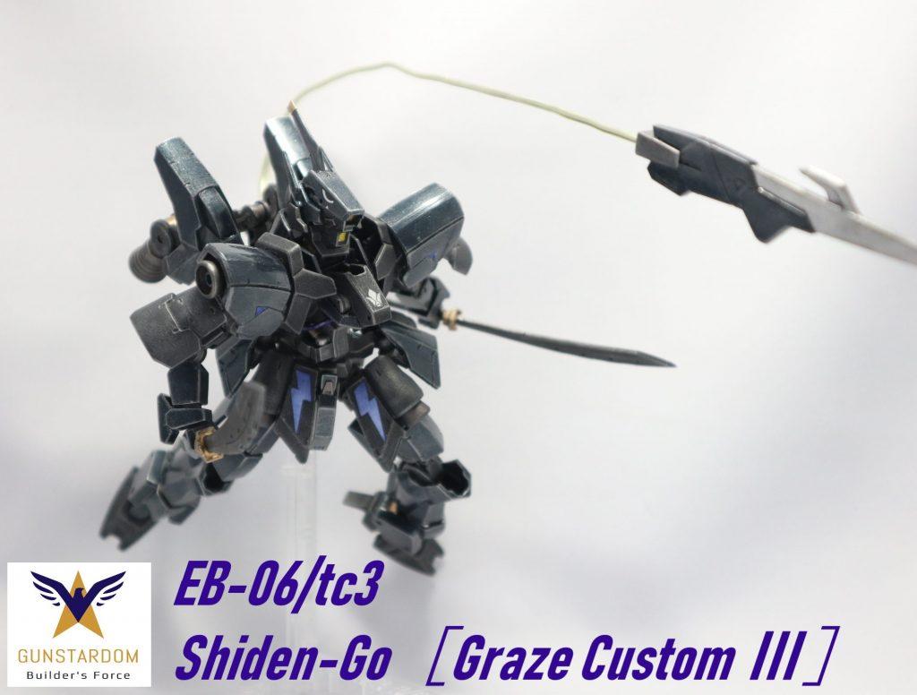 EB-06/tc3 Shiden-Go[Graze Custom Ⅲ]グレイズ改参 紫電号