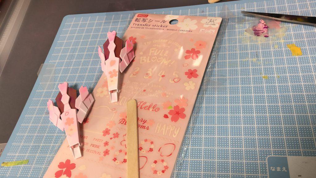 日本の令和彩る可能性の獣(*´˘`*)♡ 制作工程2