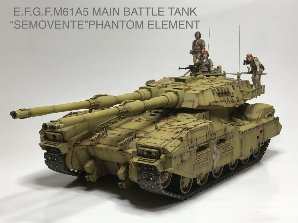 地球連邦軍61式戦車 アピールショット4