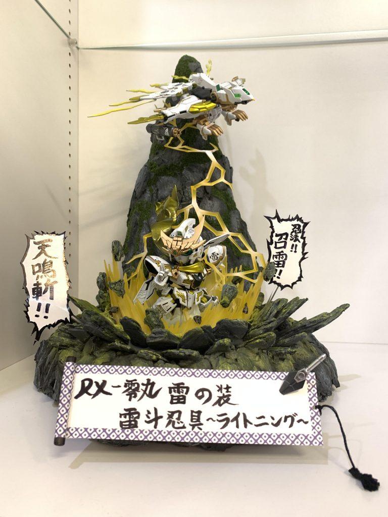RX-零丸 雷の装 雷斗忍具〜ライトニング〜 アピールショット4