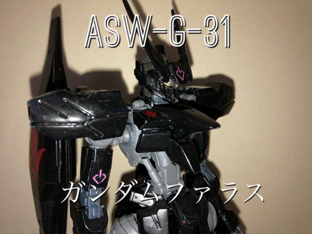 ASW-G-31