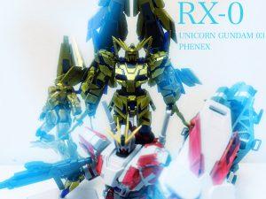 RX-0 ユニコーンガンダム3号機『フェネクス』(デストロイモード)(ナラティブVer)