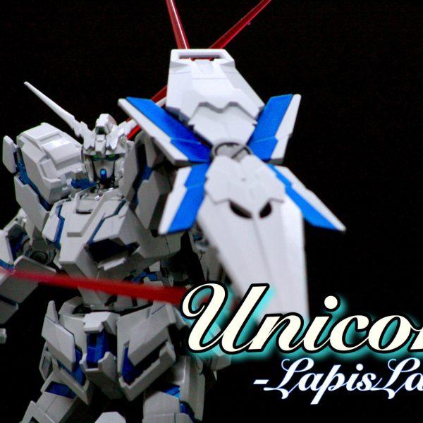 UNICORN  -Lapis-