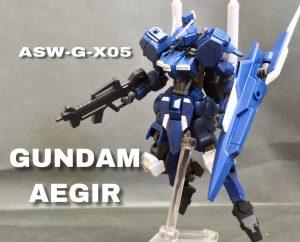 ASW-G-X05 ガンダムエーギル