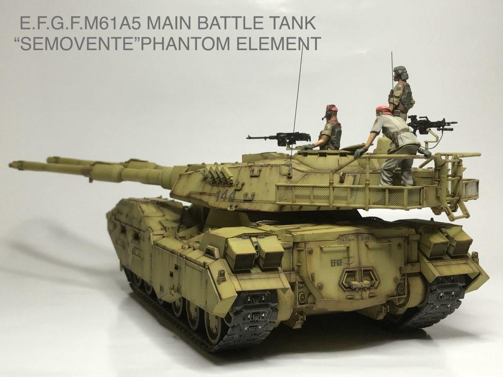 地球連邦軍61式戦車 アピールショット2