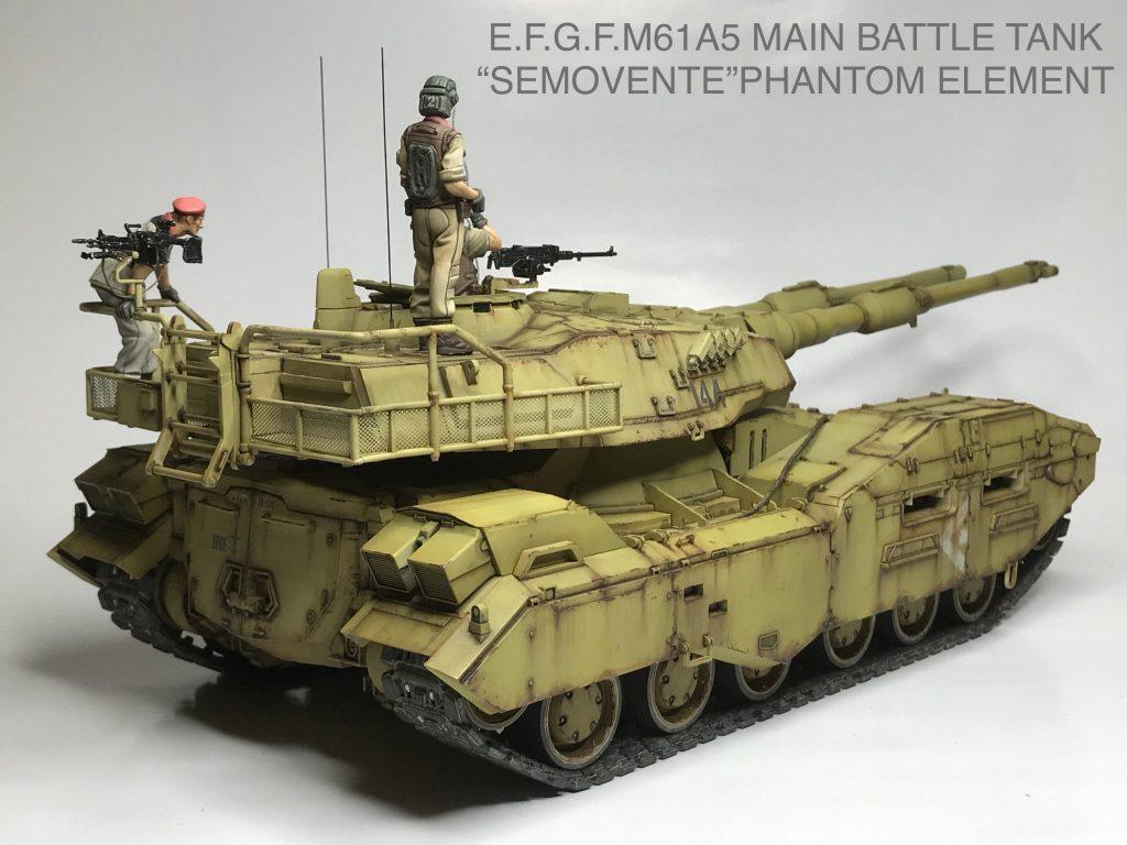 地球連邦軍61式戦車 アピールショット3