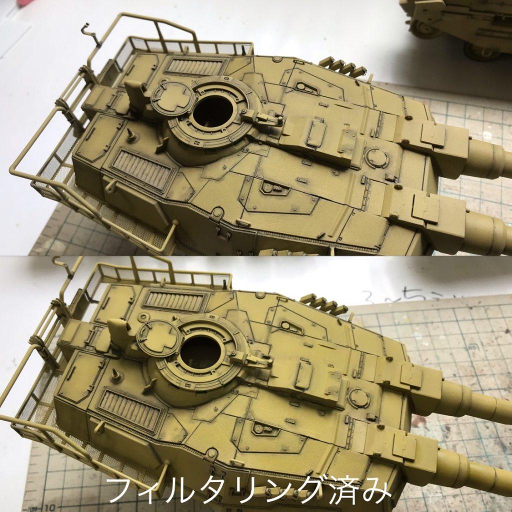 地球連邦軍61式戦車 制作工程2