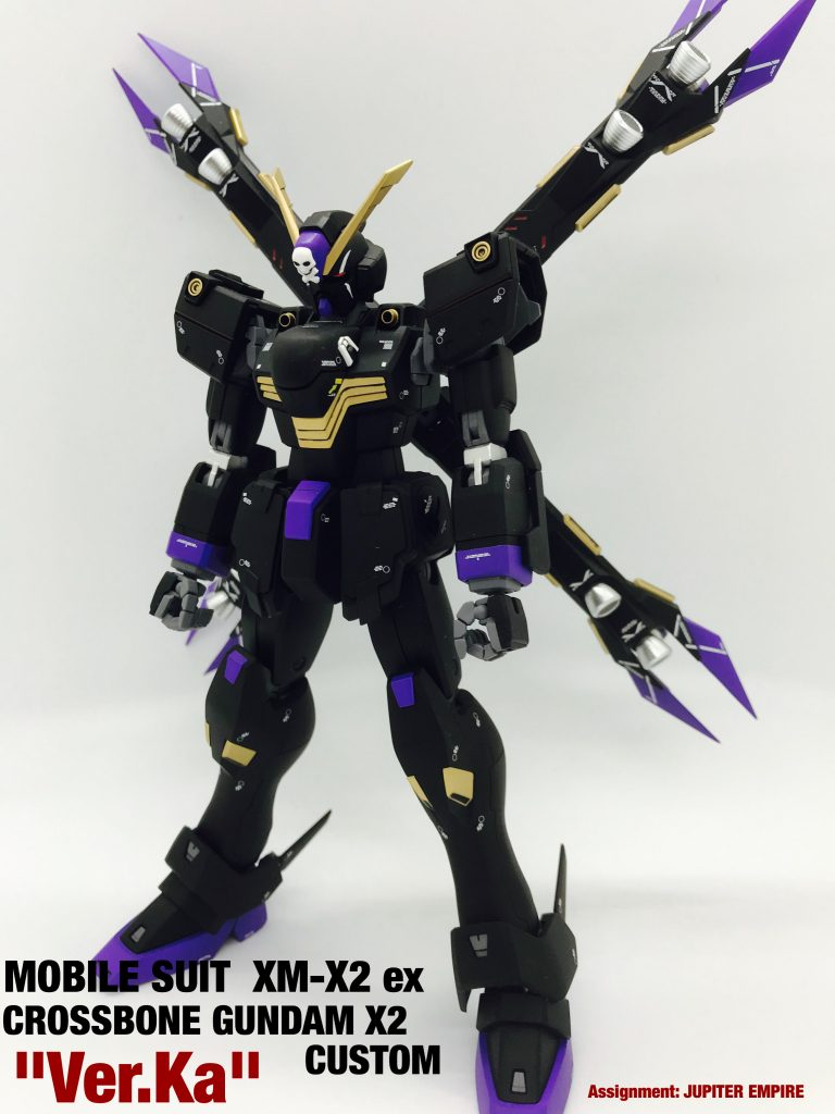 MGクロスボーンガンダムX2改