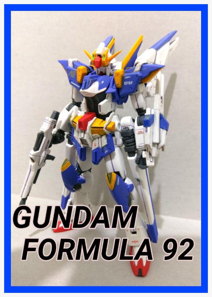 GUNDAM FORMULA 92