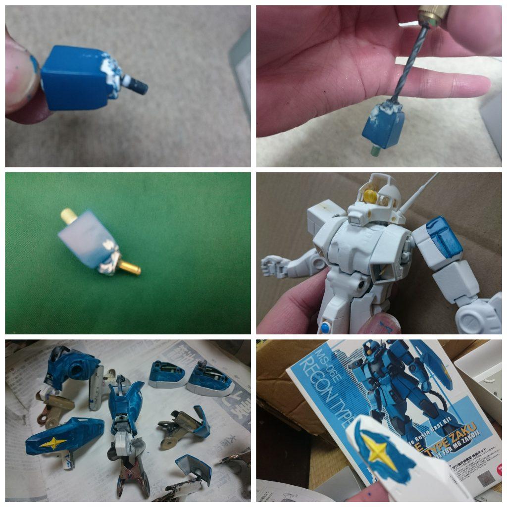 MG強行偵察型ザクⅡ 1.0【B-CLUB改造レジン使用】 制作工程8