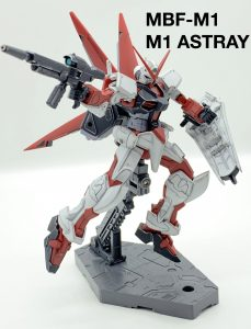 M1アストレイ