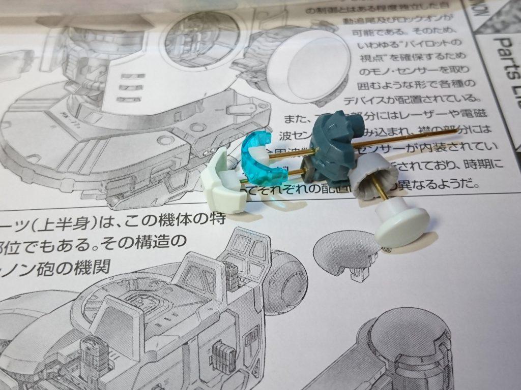 MG ガンキャノン 分解モデル 制作工程2