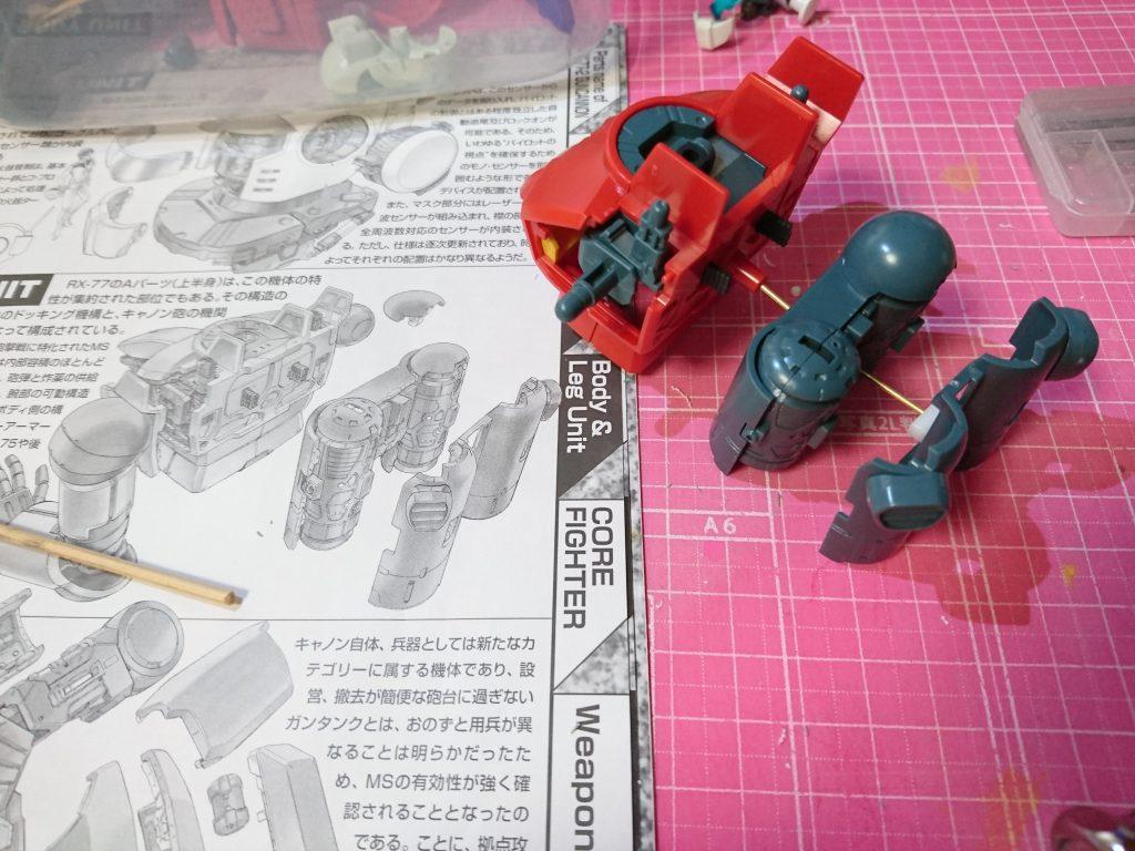 MG ガンキャノン 分解モデル 制作工程4