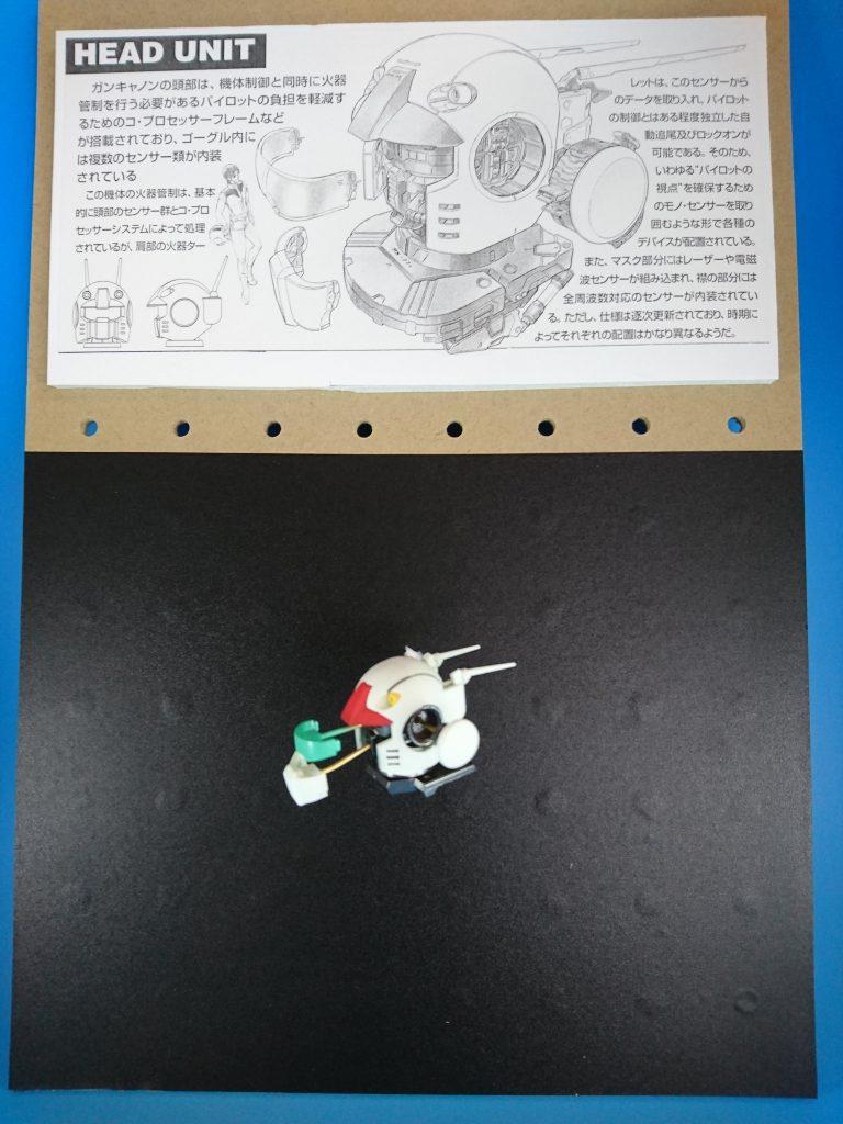 MG ガンキャノン 分解モデル アピールショット4