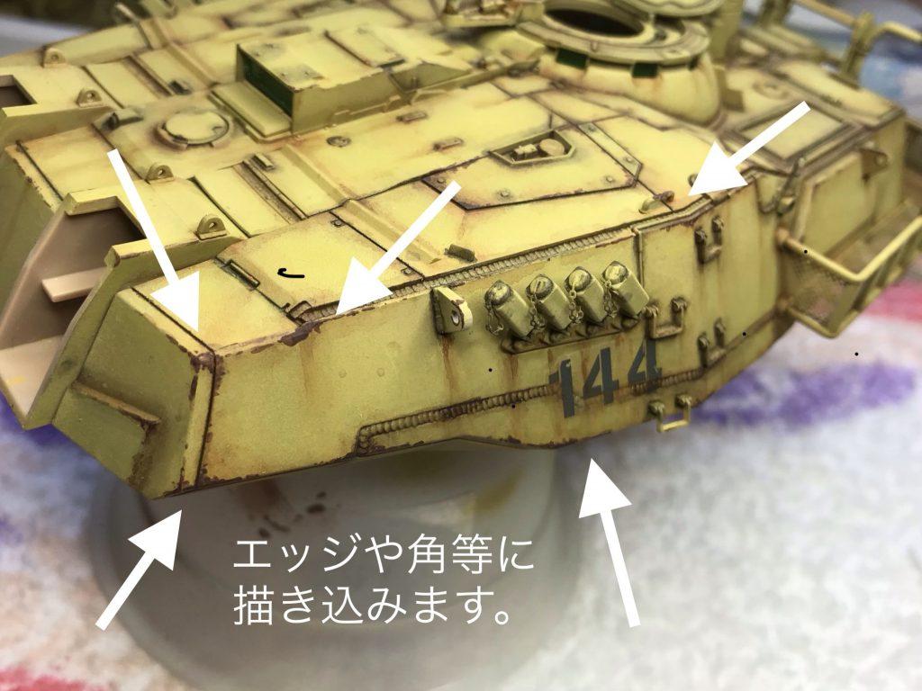 地球連邦軍61式戦車 制作工程4