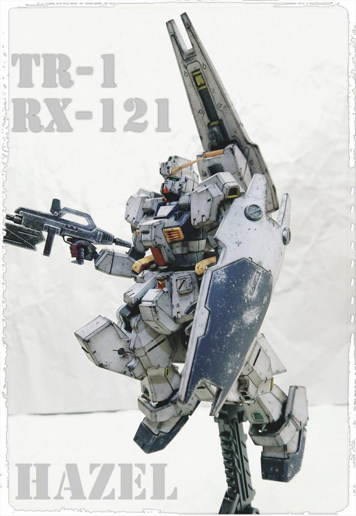 HG ガンダムTR-1 ヘイズル改