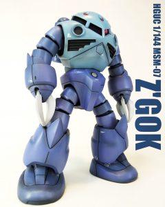 ズゴック Z'GOK