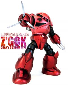 ズゴック Z'GOK CHAR's CUSTOM TYPE