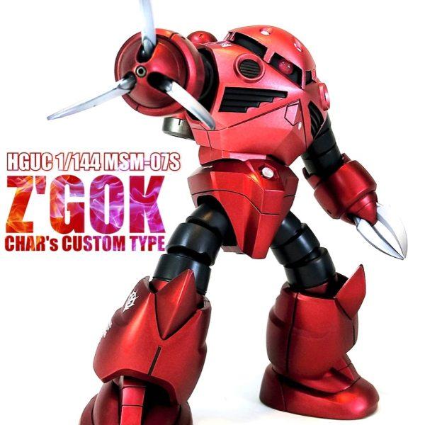 ズゴック Z'GOK CHAR's CUSTOM TYPE