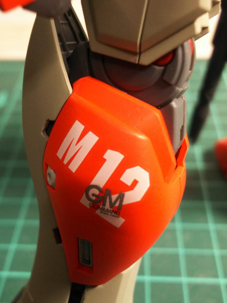 ジムM12ライトアーマー アピールショット7